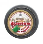Фантом (50 шт.) 4,5 мм