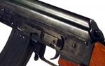 Боковая планка Leapers TL-M47SR