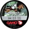 GAMO Pro-Magnum (250 шт.) 4,5мм