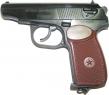 МР-654К коричневая ручка