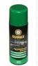 Ballistol Gunex 50ml. масло оружейное